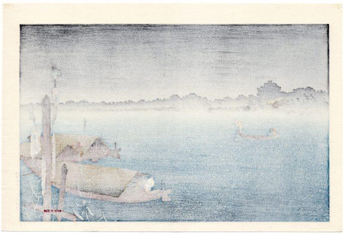 Shoda Koho - River in the Rain (verso)