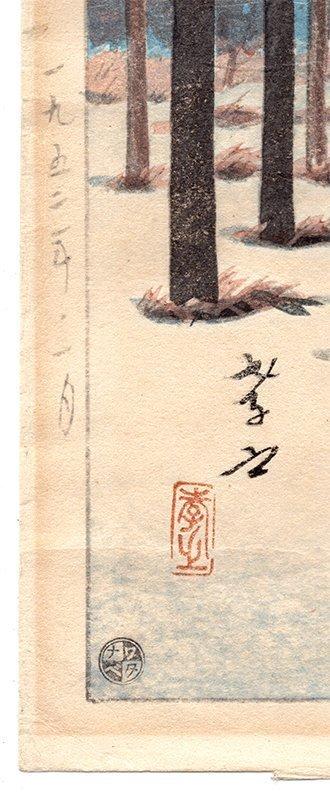 Takashi Ito - Mt. Fuji from Yamanaka (signatures)