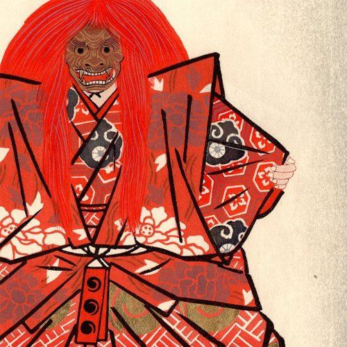 Terada Akitoyo - Red Lion Dance (Shakkyo) (featured)