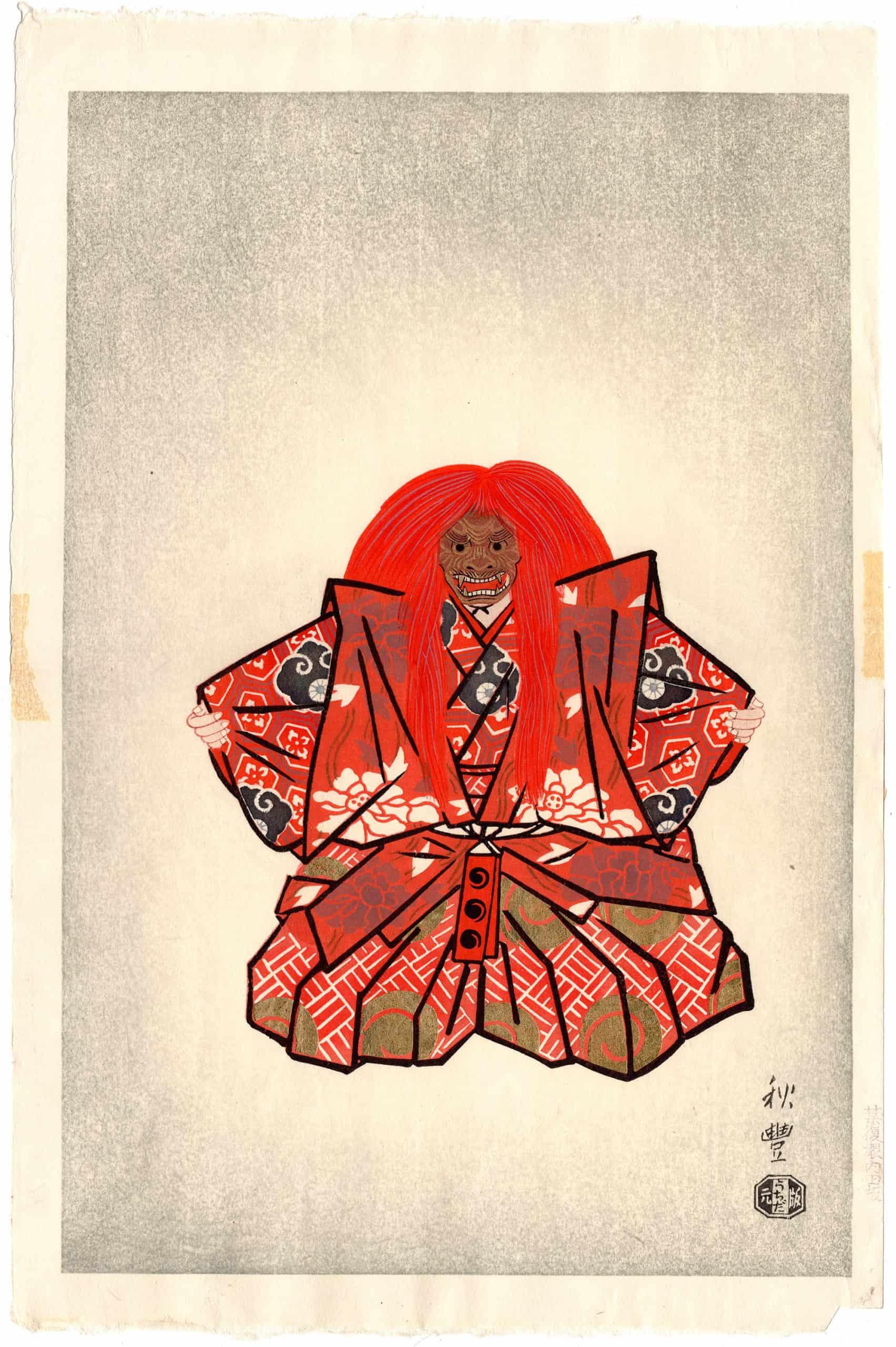 Terada Akitoyo - Red Lion Dance (Shakkyo)