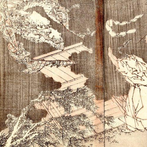 Katsushika Hokusai - Dragon and Wizard from Hokusai manga (featured)