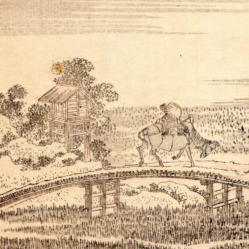 Katsushika Hokusai - Landscape from Hokusai manga (featured)