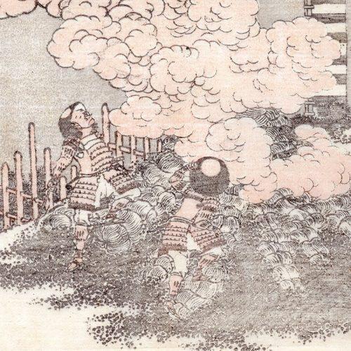 Katsushika Hokusai - Samurai and Smoke from Hokusai manga (featured)