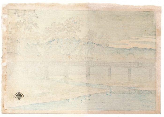 Kawase Hasui - Asano River in Kanazawa (Pre-Earthquake) (verso)