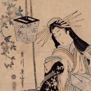 Eizan, Kikukawa