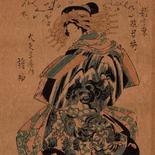 Keisai Eisen - Tagasode of the Daimonjiya house (featured)