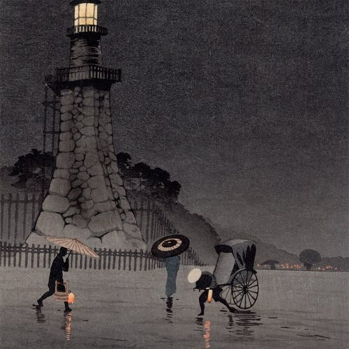 Kobayashi Kiyochika - A Rainy Day at Kudan (featured)
