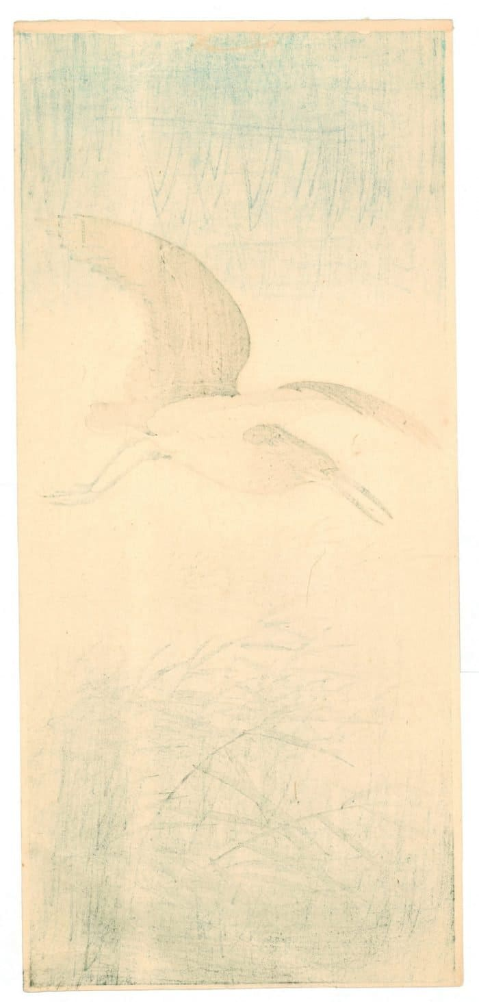 Ohara Koson - Great Egret in Flight (verso)