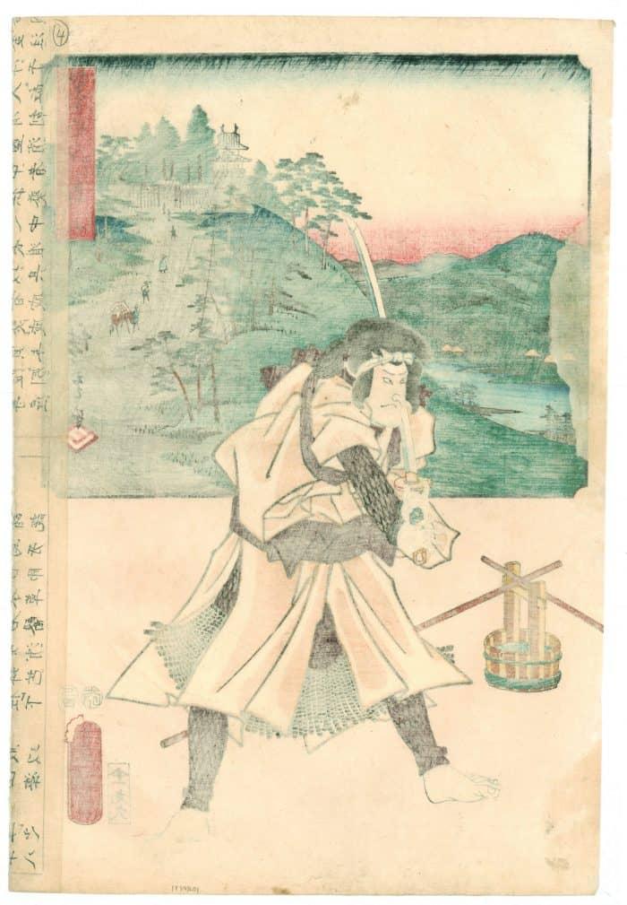 "The 53 Stations by Two Brushes - Sohitsu Gojusan Tsugi ""Kameyama"" (verso)"