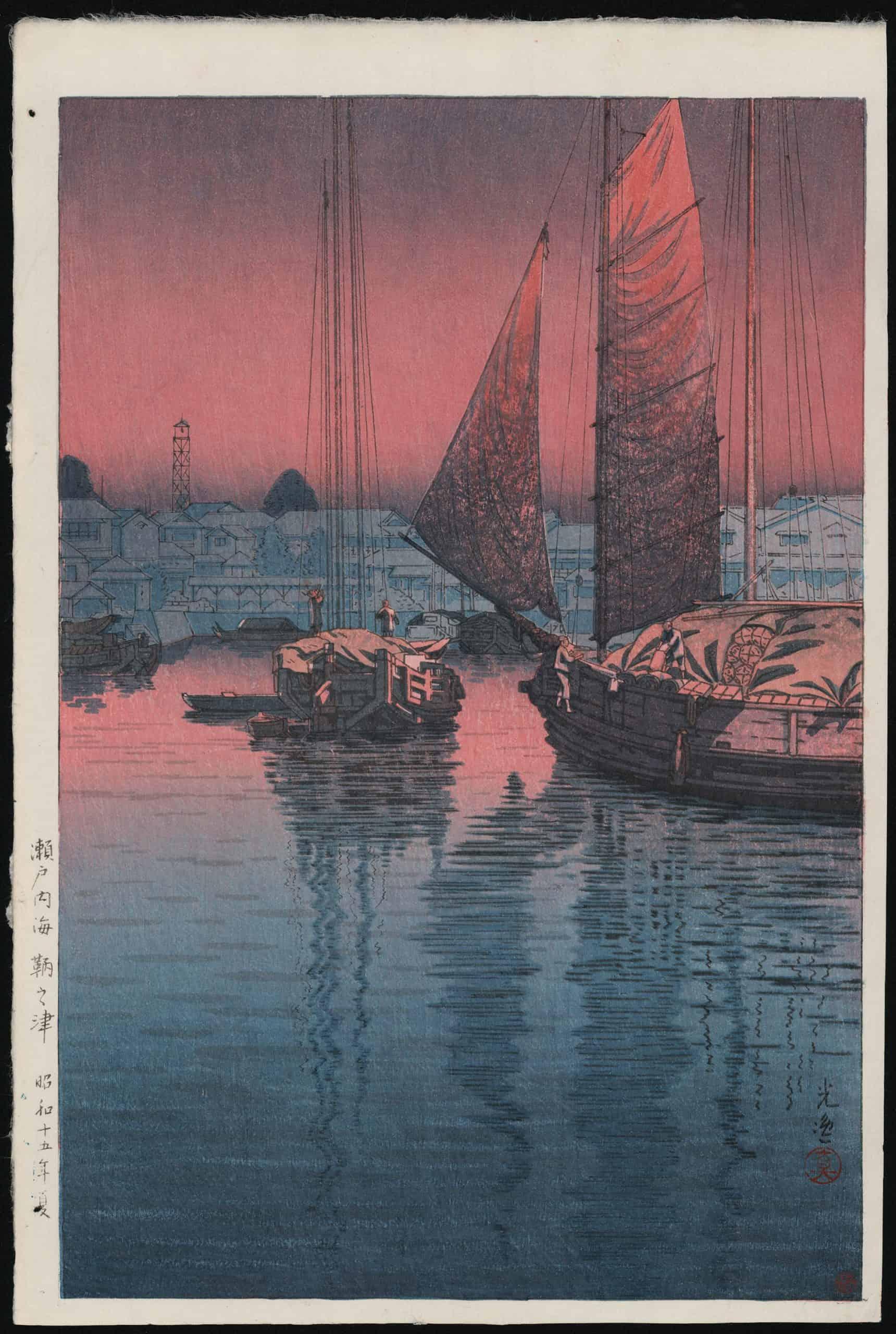 Tsuchiya Koitsu - Sunset at Tomonotsu, Inland Sea