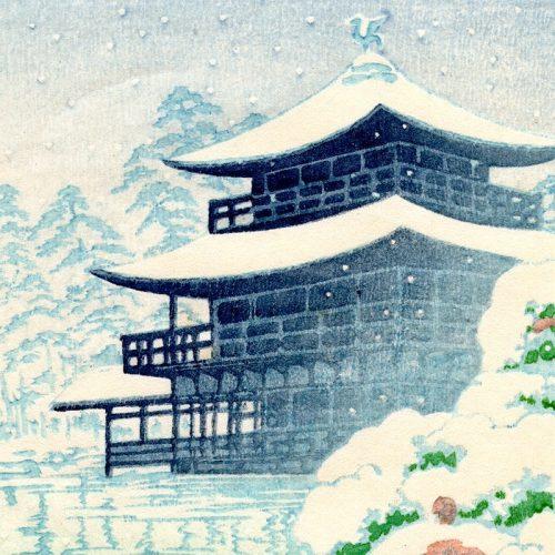 Unknown Artist - Kyoto Kinkakuji (featured)