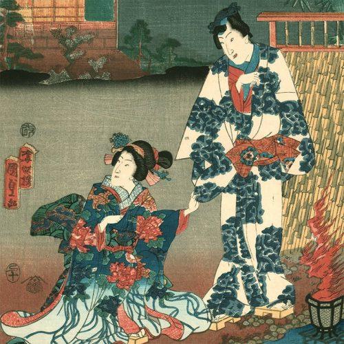 Utagawa Kunisada II - Murasaki Shikibu Genji Karuta (featured)