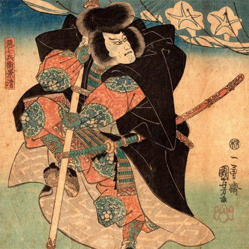 Utagawa Kuniyoshi - Akushichibyôe Kagekiyo (featured)