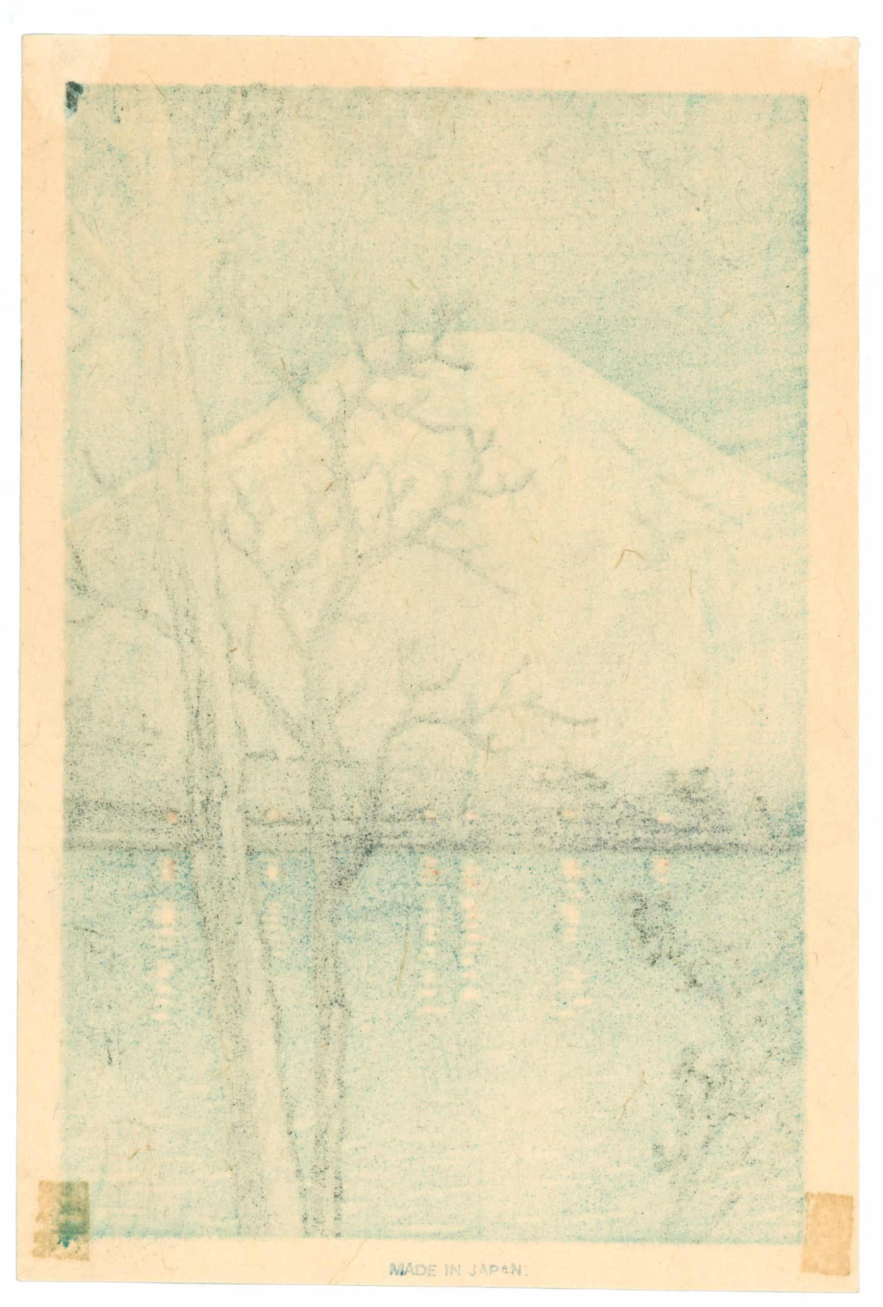 Kawase Hasui - Lake Kawaguchi (verso)