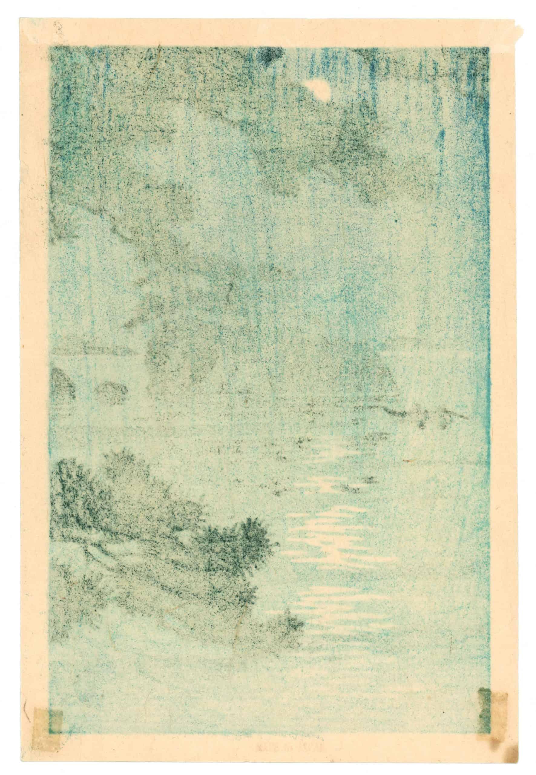 Kawase Hasui - Moon at Matsushima (verso)