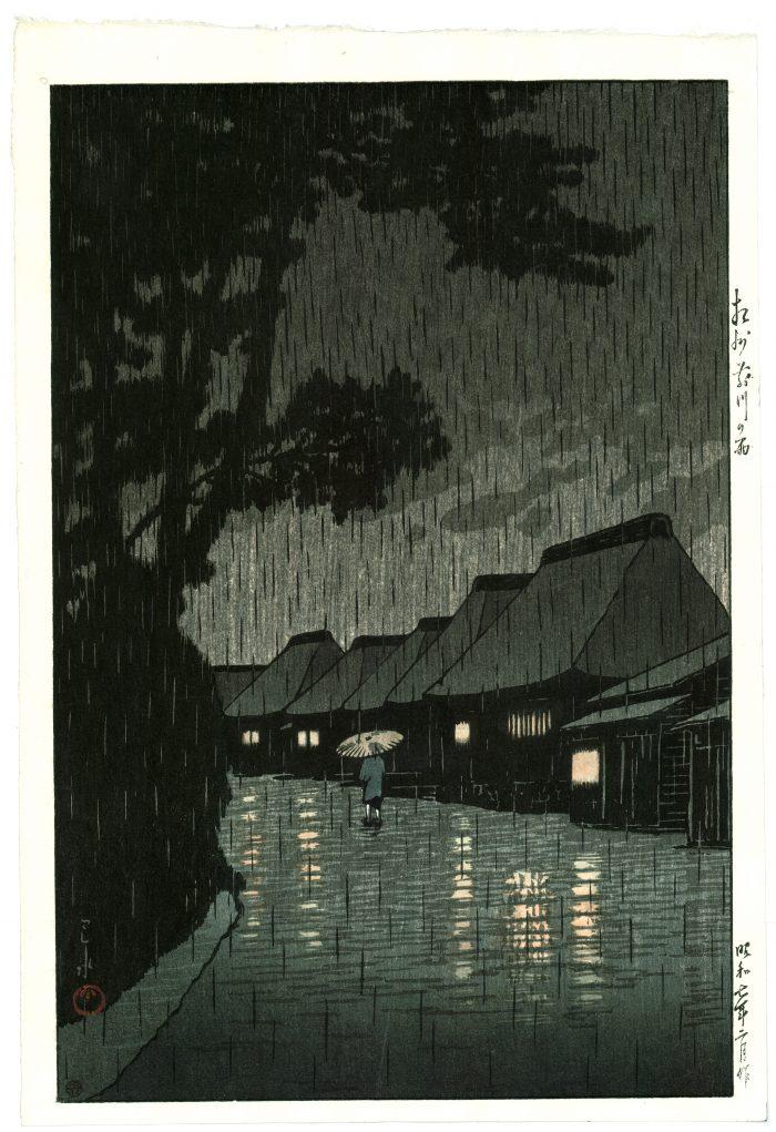 Kawase Hasui - Rain at Maekawa (Selected Views of the Tôkaidô Road)