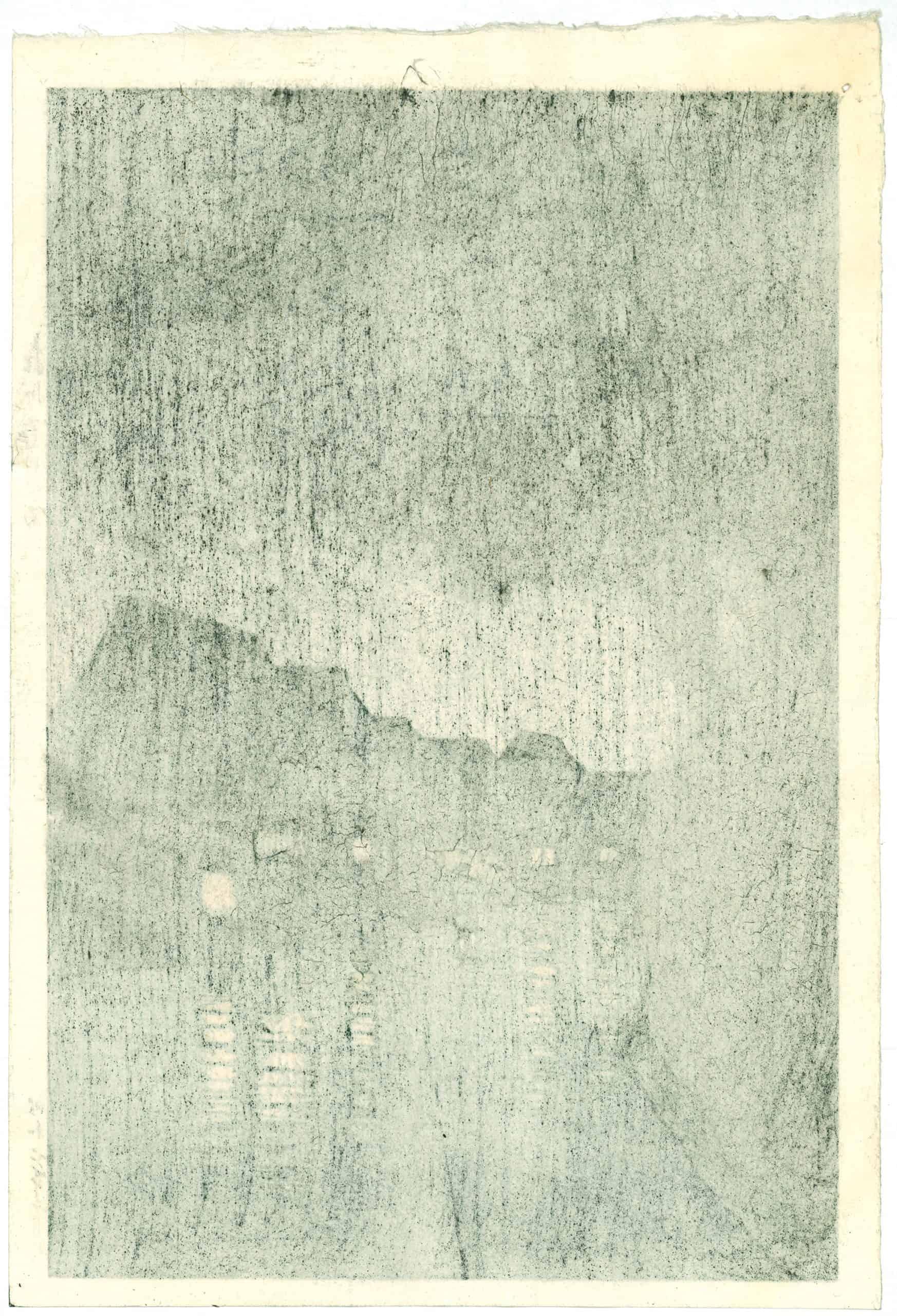 Kawase Hasui - Rain at Maekawa (Selected Views of the Tôkaidô Road) (verso)