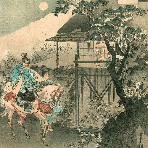 Ogata Gekkō - Flute Player, Koto Player, Gekko's Essay (featured)