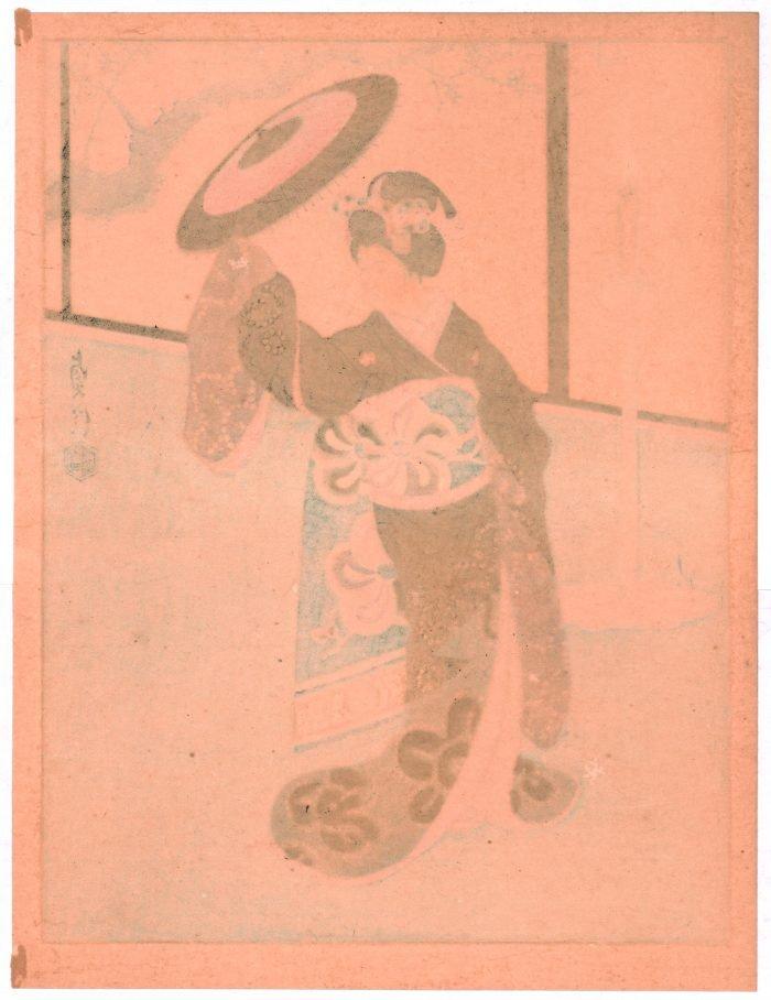 Sadanobu Hasegawa III - Kyo-Maiko - Dancing Girl (verso)