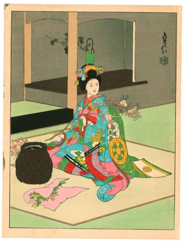Sadanobu Hasegawa III - Kyo-Maiko - Flower Arrangement