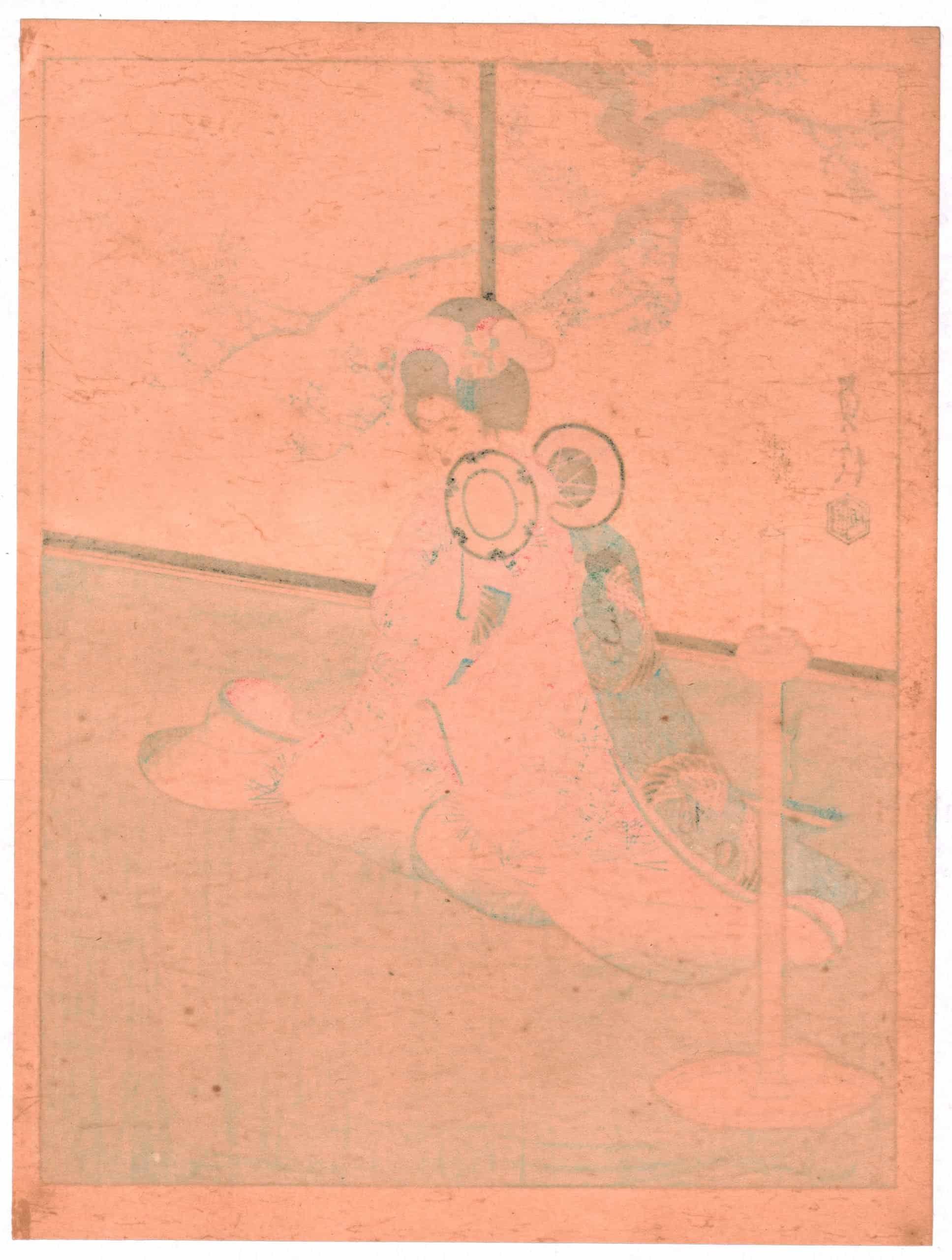 Sadanobu Hasegawa III - Kyo-Maiko - Girl Playing Hand-Drum (verso)