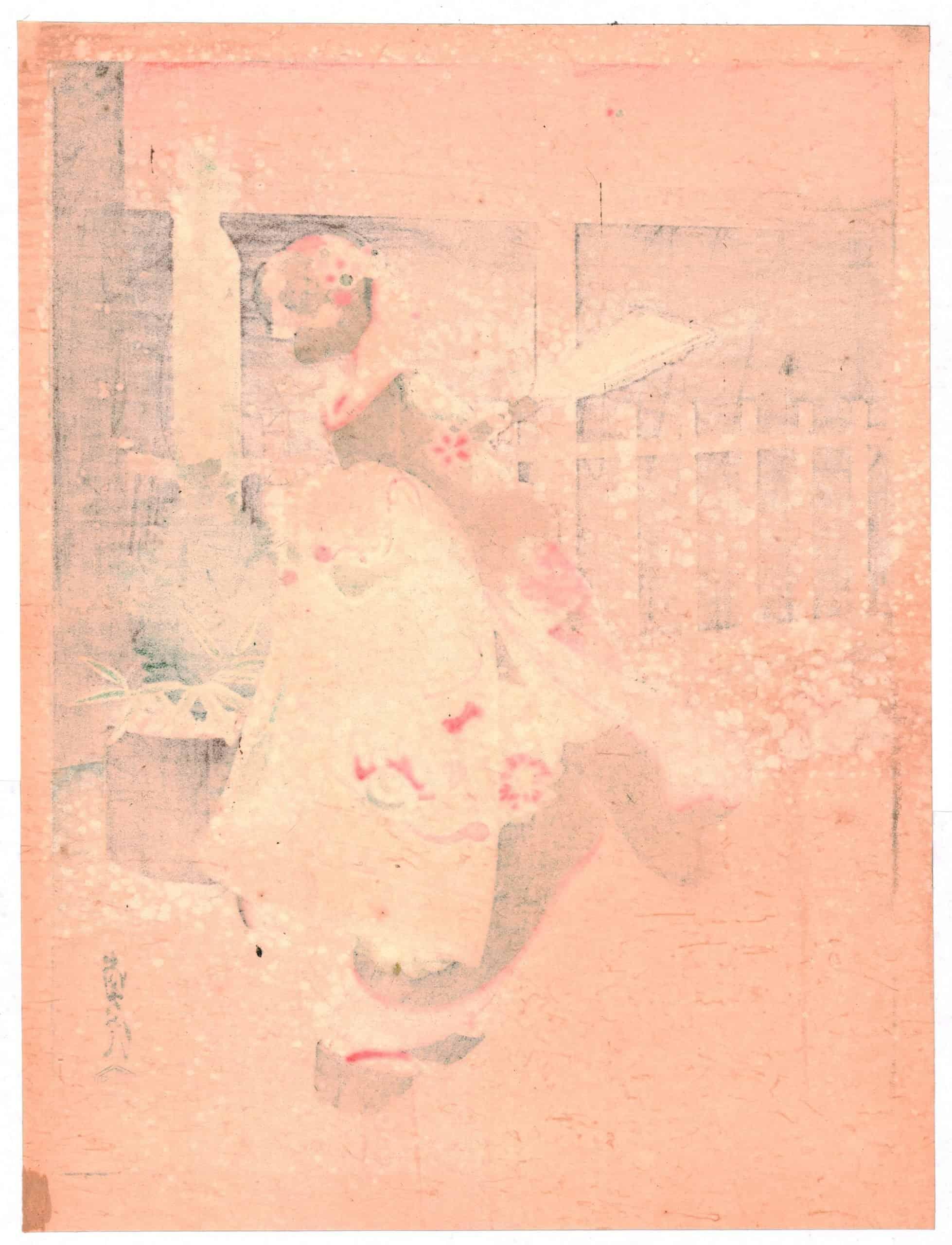 Sadanobu Hasegawa III - Kyo-Maiko - Girl Playing Hanetsuki Game (verso)