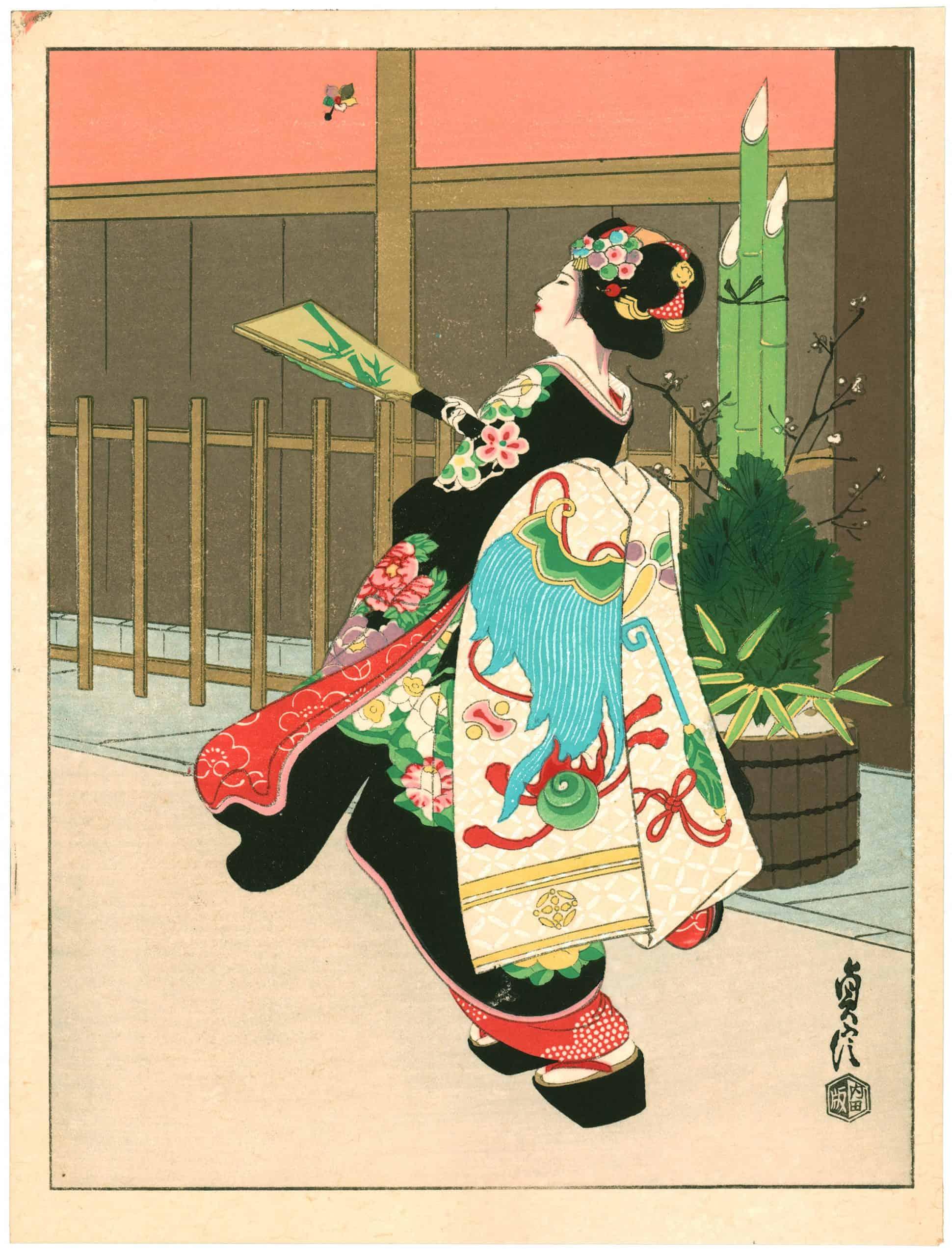Sadanobu Hasegawa III - Kyo-Maiko - Girl Playing Hanetsuki Game