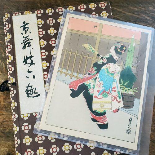 Sadanobu Hasegawa III - Kyo-Maiko (set of 6) (featured)