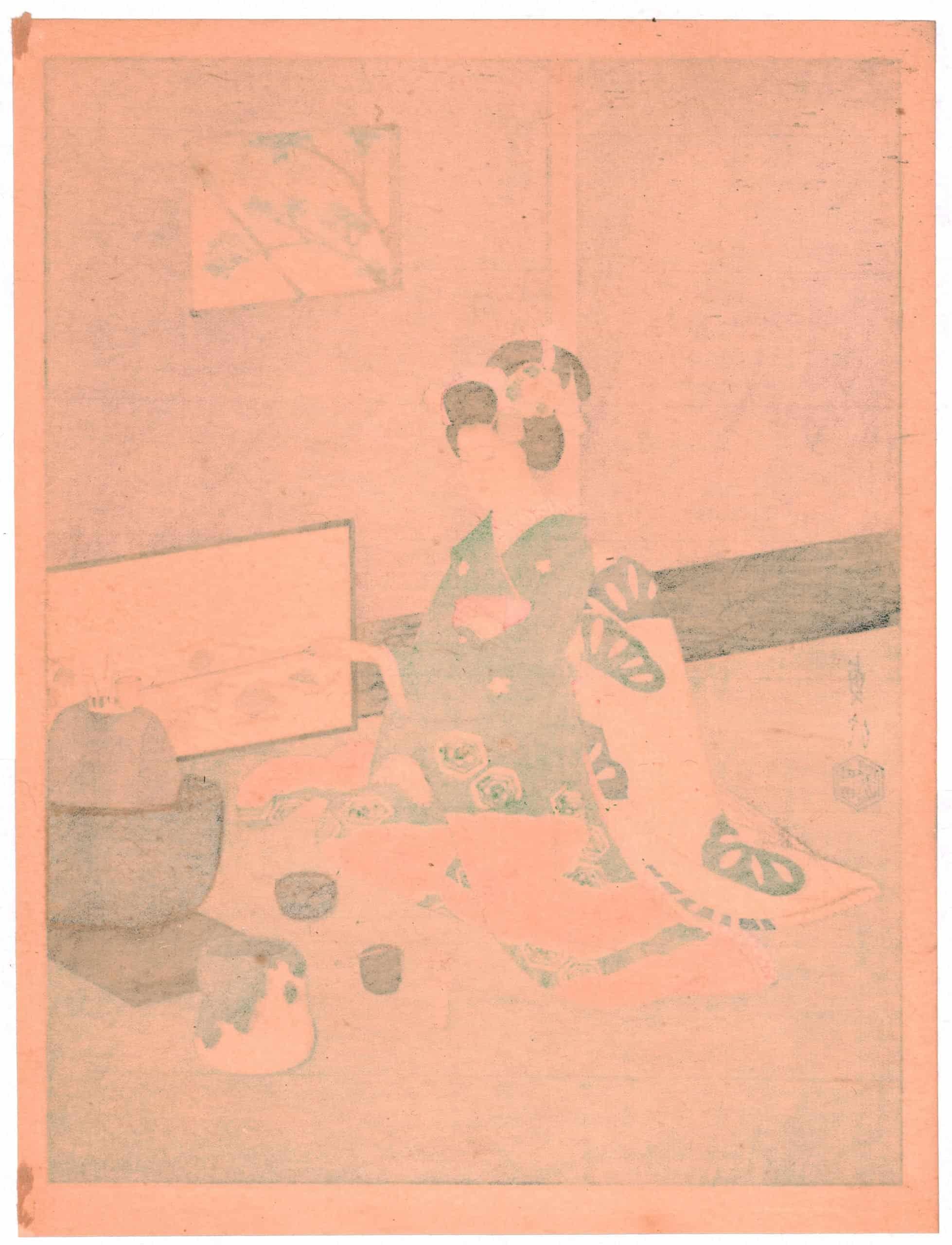 Sadanobu Hasegawa III - Kyo-Maiko - Tea Ceremony (verso)