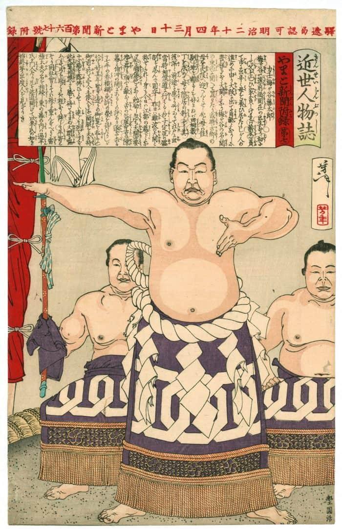 Tsukioka Yoshitoshi - The Sumo Wrestler Umegatani Totaro