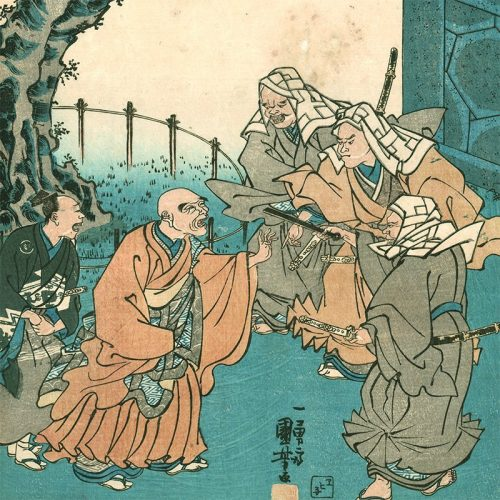 Utagawa Kuniyoshi - Poem by Ise no Ôsuke, from the series One Hundred Poems by One Hundred Poets (featured)