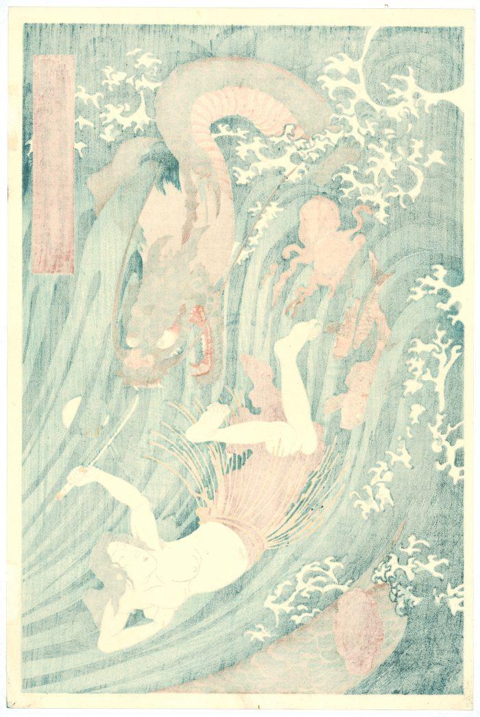 Utagawa Kuniyoshi - Tamatori's Escape from Ryujin and His Sea Creatures (verso)