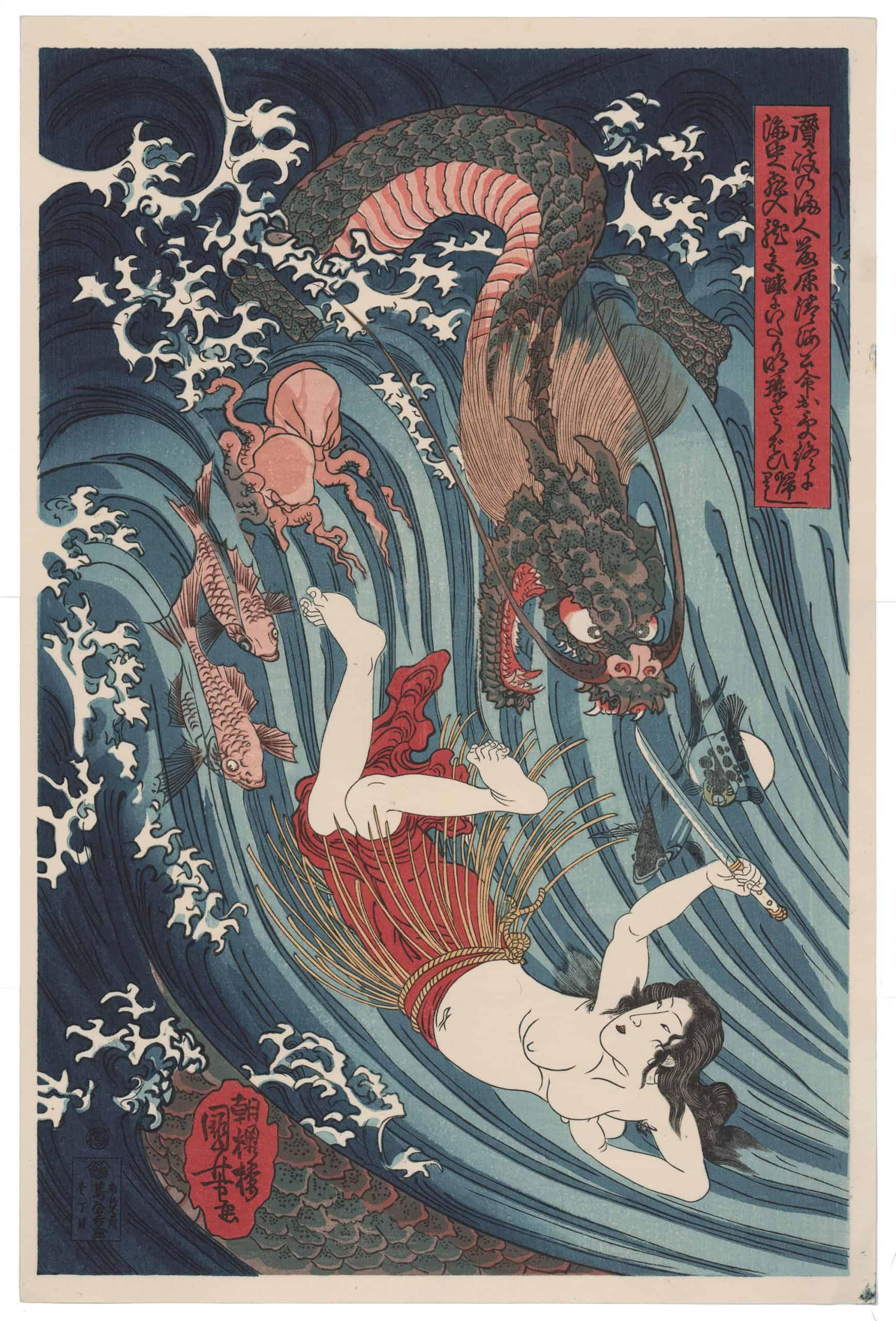 Utagawa Kuniyoshi - Tamatori's Escape from Ryujin and His Sea Creatures
