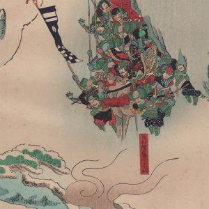 Yoshitsuya, Utagawa