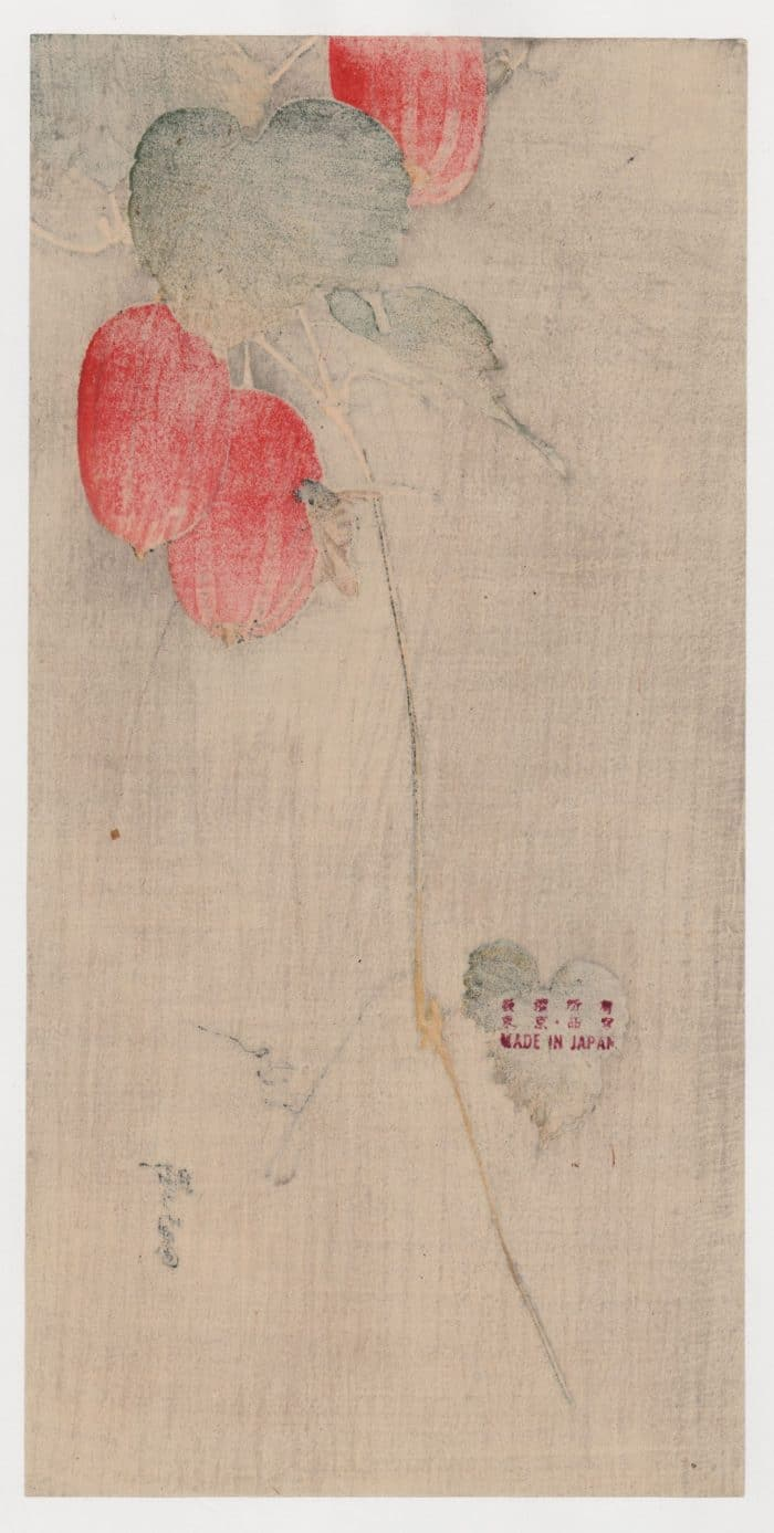 Gyosui Kawanabe - Bee and Red Fruit (Robber Fly on Snake Gourd) (verso)