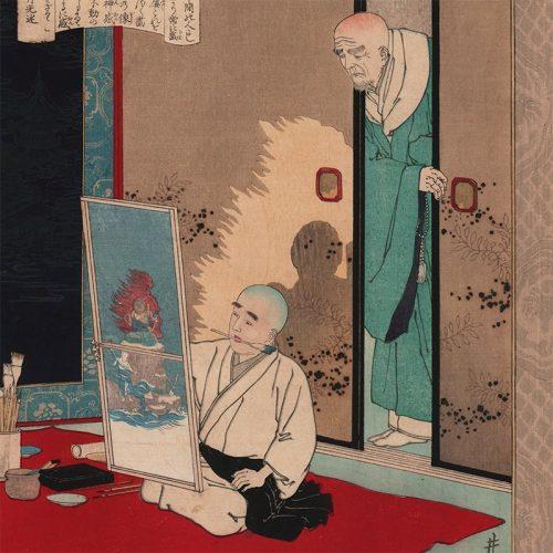 "Inoue Yasuji - Myotaku, from the series ""Kyodo Risshi no Motoi"" (featured)"
