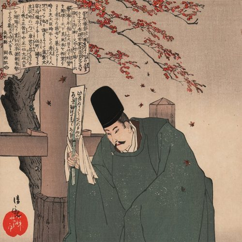 Kobayashi Kiyochika - Sugawara no Michizane (featured)