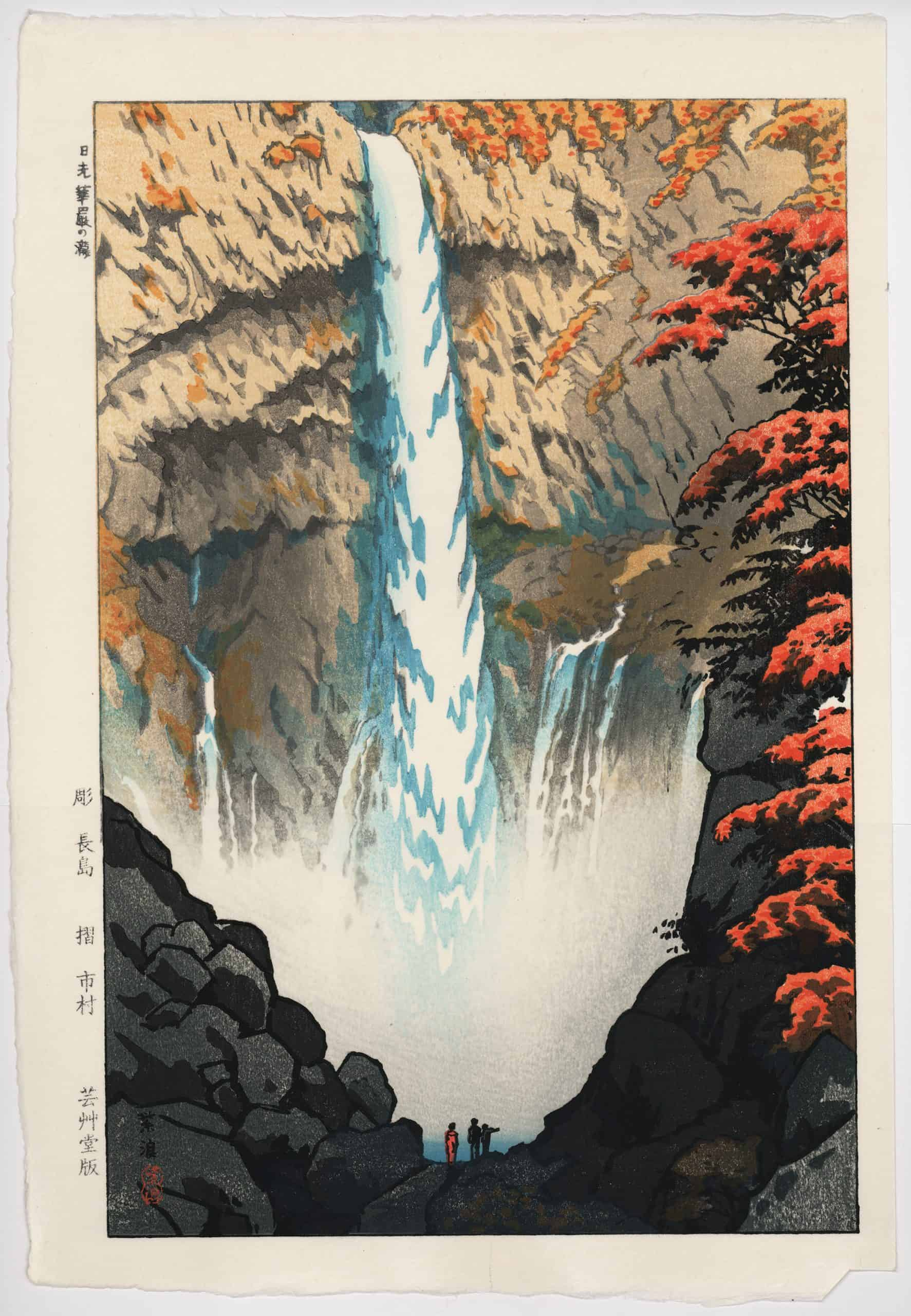 Shiro Kasamatsu - Kegon Falls