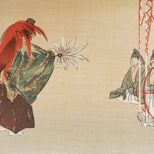 "Tsukioka Kogyo - ""Bird Monster and Priest"" (featured)"
