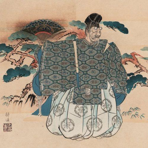 "Tsukioka Kogyo - Okina, from the series ""Pictures of No Performances (Nogaku Zue)"" (featured)"