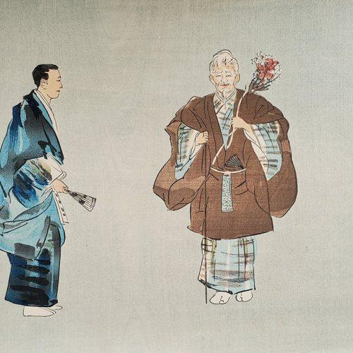 """Tsukioka Kogyo - Shiga (""""The Cherry Branch"""") (featured)"""