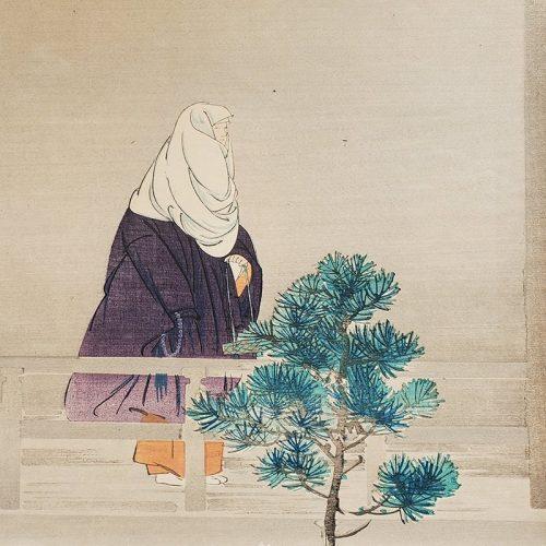 """Tsukioka Kogyo - """"The Offering"""" (featured)"""