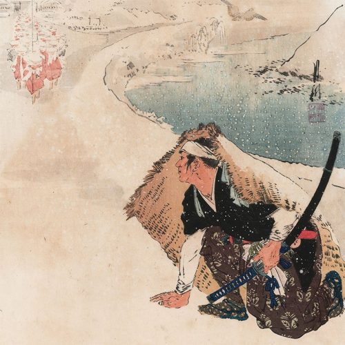 Ogata Gekkō - Assassin, Pictures of Flowers of Japan (featured)