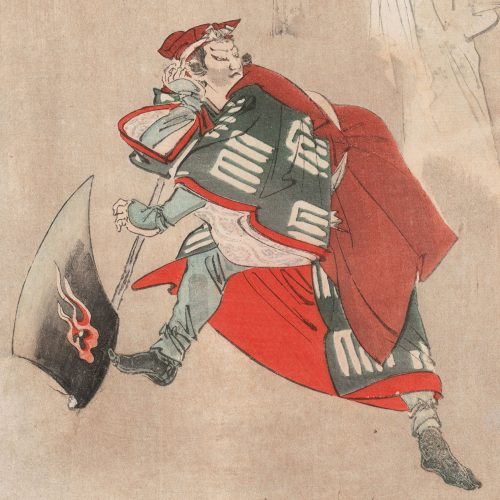 Ogata Gekkō - Spirit of Cherry Tree, Gekko's Essay (featured)