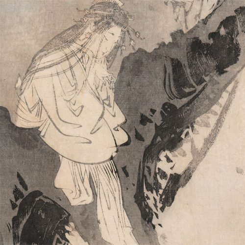 Ogata Gekkō - Spirit of Cherry Tree, Pictures of Flowers of Japan (featured)