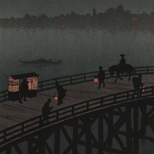 Shoda Koho - Ohashi Bridge at Atako (featured)