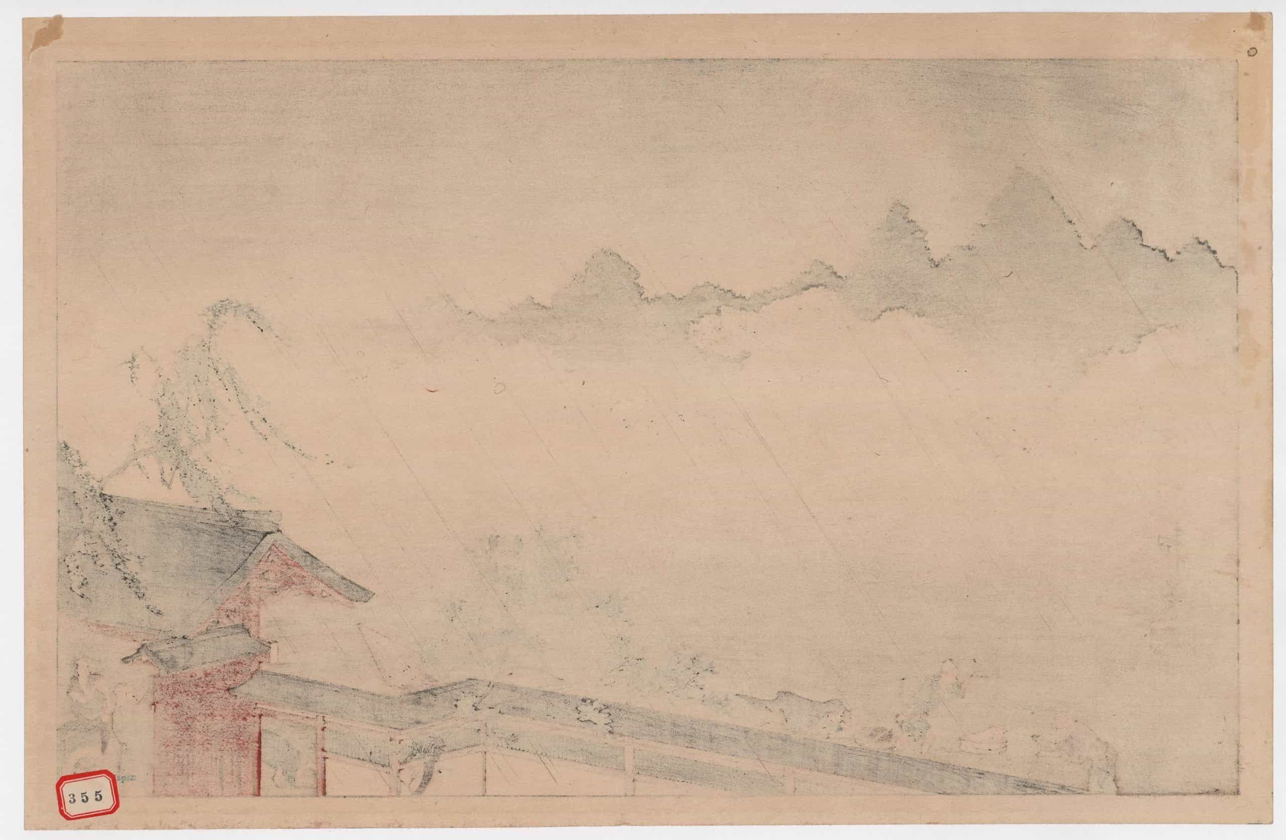 Shoda Koho - Sudden Shower on Cherry Blossoms (verso)