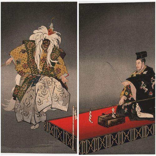 Tsukioka Kogyo - Kokaji (The Swordsmith) (diptych) (featured)