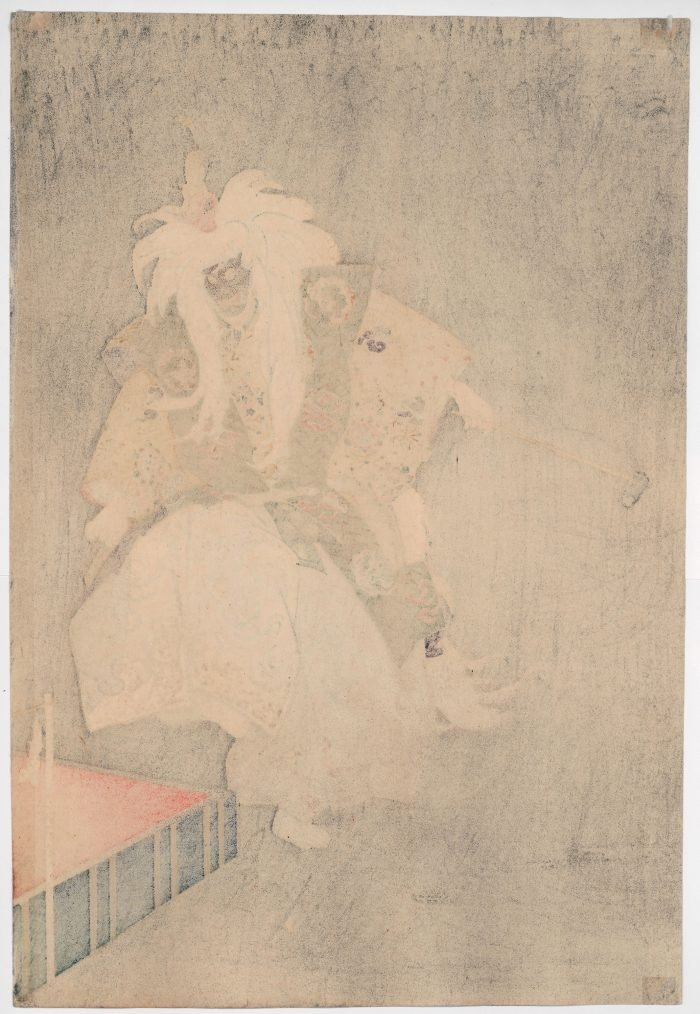 Tsukioka Kogyo - Kokaji (The Swordsmith) (diptych) (left panel verso)