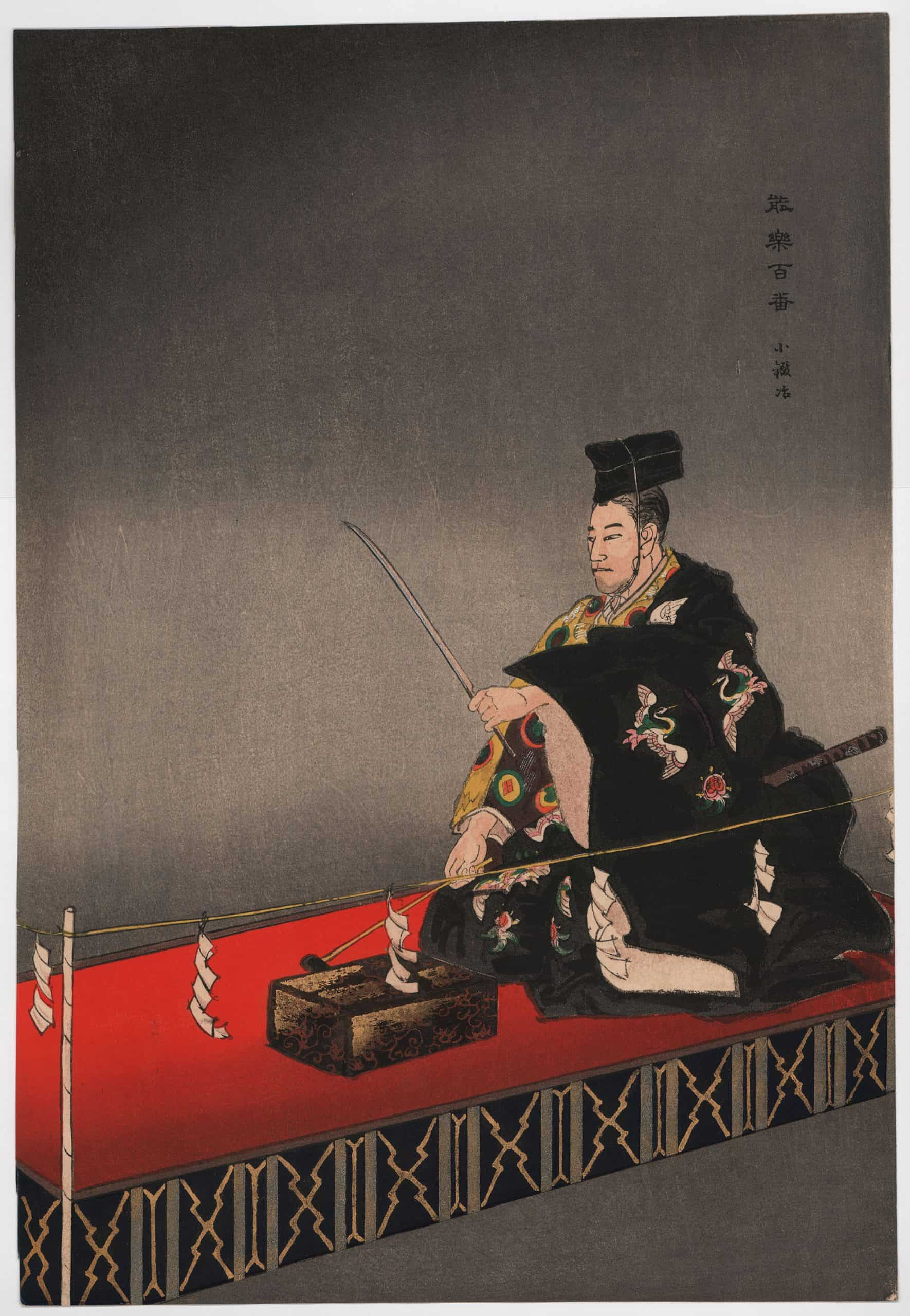 Tsukioka Kogyo - Kokaji (The Swordsmith) (diptych) (right panel)